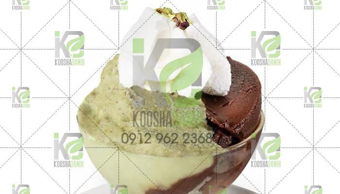 قیمت مغز پسته دندانه برای مصارف صنایع بستنی